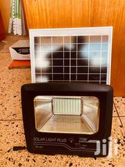 Solar  Security Flood Light 70 Watts | Automotive Services for sale in Central Region, Kampala