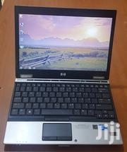 Hp EliteBook 2530P 10.1 Inches 160Gb Hdd Core 2 Duo 2Gb Ram | Laptops & Computers for sale in Central Region, Kampala
