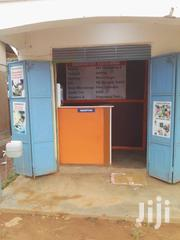 Clinic It Is Located In Wakiso Town Hoima Road | Commercial Property For Rent for sale in Central Region, Wakiso