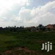 90 Decimal Prime Plot of Land for Sale in Kira Bulindo at 100m | Land & Plots For Sale for sale in Central Region, Kampala