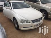 Toyota Mark X 2016 White | Cars for sale in Central Region, Kampala