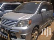 Toyota Noah   Cars for sale in Central Region, Kampala