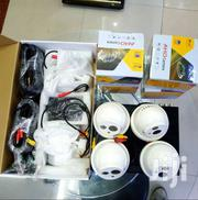 COMPLETE 4 CHANNEL CCTV SYSTEM | Cameras, Video Cameras & Accessories for sale in Central Region, Kampala
