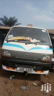 Toyota White | Buses for sale in Central Region, Kampala