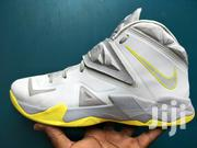 Lebron Zoom Soldier VII Pure | Shoes for sale in Central Region, Kampala