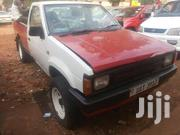 Nissan Patrol 1997 GR Wagon Red | Cars for sale in Central Region, Kampala