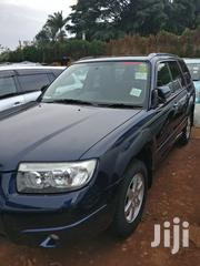 Subaru Forester 2005 Blue | Cars for sale in Central Region, Kampala