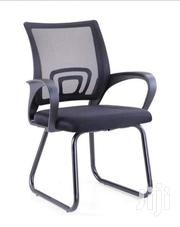Mesh Waiting Chair | Furniture for sale in Central Region, Kampala
