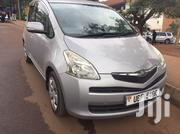 Toyota Ractis 2007 | Cars for sale in Central Region, Kampala