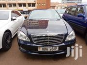 Mercedes-Benz S Class 2008 Blue   Cars for sale in Central Region, Kampala