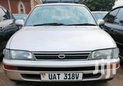 Toyota Corolla 1996 Gold | Cars for sale in Central Region, Kampala