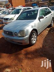 Toyota Progress 1999 Gray | Cars for sale in Central Region, Kampala