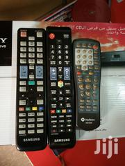 TV And DVD Remotes   TV & DVD Equipment for sale in Central Region, Kampala