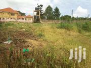 50decimals Piece Of Land In Namugongo-mbalwa | Land & Plots For Sale for sale in Central Region, Kampala