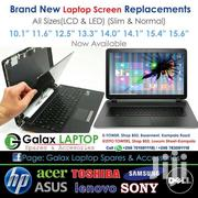 Laptop Screens From 120,000shs and Above | Computer Accessories  for sale in Central Region, Kampala