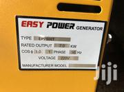 DIESEL Generators | Electrical Equipments for sale in Central Region, Kampala