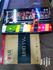 Brand New Lg 43inch Smart Ultra Hd 4k Tvs | TV & DVD Equipment for sale in Central Region, Kampala
