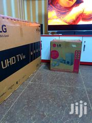Brand New Lg Home Theater Sound System | Audio & Music Equipment for sale in Central Region, Kampala