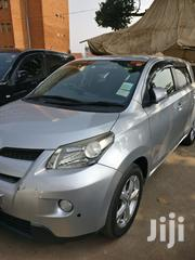Toyota IST 2008 Silver   Cars for sale in Central Region, Kampala
