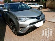 Toyota RAV4 2017 LE AWD (2.5L 4cyl 6A) Gray | Cars for sale in Central Region, Kampala
