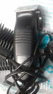 Remington Hair Clipper Original | Tools & Accessories for sale in Central Region, Kampala