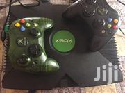 Xbox Console | Video Game Consoles for sale in Central Region, Kampala
