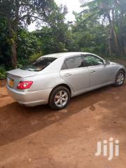 Toyota Mark X 2005 Silver | Cars for sale in Eastern Region, Iganga