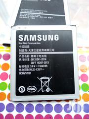Samsung Galaxy On 5 Battery | Accessories for Mobile Phones & Tablets for sale in Central Region, Kampala