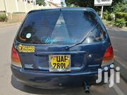 Toyota Starlet 1997 Blue | Cars for sale in Central Region, Kampala