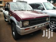 Nissan DoubleCab 1997 Red | Cars for sale in Central Region, Kampala