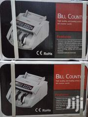 Bill Counter | Store Equipment for sale in Central Region, Kampala