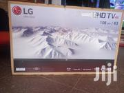 LG UHD Tv 4k 43 Inches | TV & DVD Equipment for sale in Central Region, Kampala