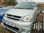 Toyota Regius Van 1999 Silver | Cars for sale in Central Region, Kampala