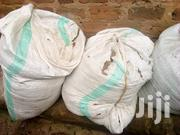 Chicken Manure | Feeds, Supplements & Seeds for sale in Central Region, Kampala