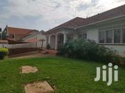 Quick Sale!   4 Bedrooms 2 Bath Bungalow Situated In Ntinda Close To | Houses & Apartments For Sale for sale in Central Region, Kampala