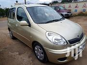 Toyota Fun Cargo 2005 Gold | Cars for sale in Central Region, Kampala