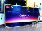 Brand New Lg Oled 55inch Smart Uhd 4k Tvs | TV & DVD Equipment for sale in Central Region, Kampala