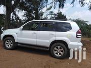 Land Cruiser Prado UBA | Cars for sale in Western Region, Kisoro