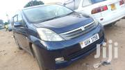Toyota ISIS 2004   Cars for sale in Central Region, Kampala