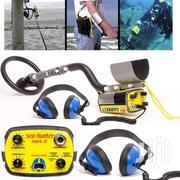Garrett Sea Hunter Mark Gold Detector | Safety Equipment for sale in Western Region, Kisoro