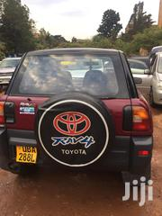 Toyota RAV4 1996 Red | Cars for sale in Central Region, Kampala