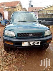 Toyota RAV4 1999 Brown | Cars for sale in Central Region, Kampala