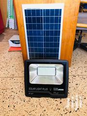 Solar Security Flood Light 150 Watts | Automotive Services for sale in Central Region, Kampala