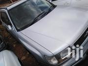 Subaru Forester 1997 Silver   Cars for sale in Central Region, Kampala