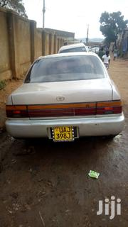 Toyota Corona 1998 Gold | Cars for sale in Central Region, Kampala