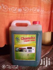 Chamuka Liquid Soap | Home Accessories for sale in Central Region, Kampala