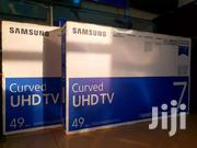 Brand New Boxed Samsung 49inches 4k | Video Game Consoles for sale in Central Region, Kampala