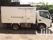 Toyota Refrigerated Truck | Trucks & Trailers for sale in Central Region, Kampala