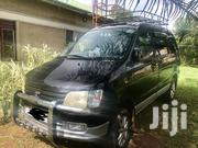 Toyota Noah 1998 Black | Cars for sale in Eastern Region, Jinja