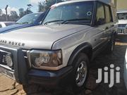 Land Rover Discovery II 1999 Silver | Cars for sale in Central Region, Kampala